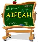 Bienvenue sur le site de l'AIPEAH